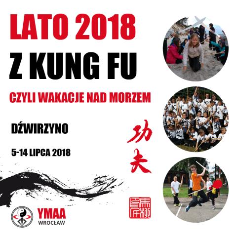 kung fu lato 2018